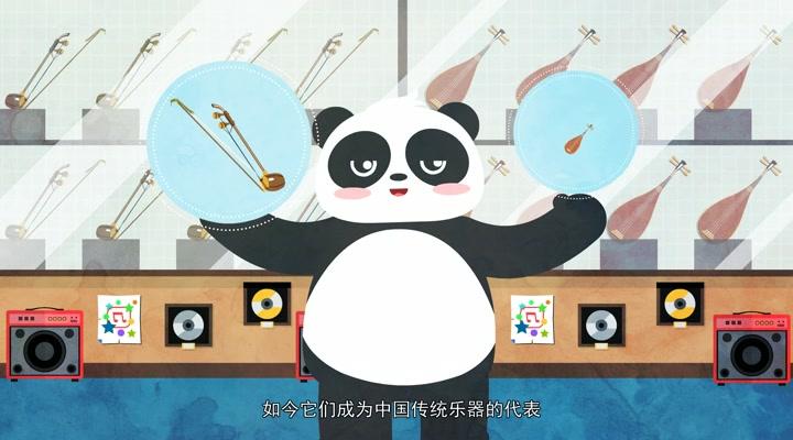 【学习有道】从胡萝卜到京剧,千年丝路的文明对话(动漫)
