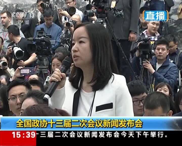 人民政协报和人民政协网记者向郭卫民提问