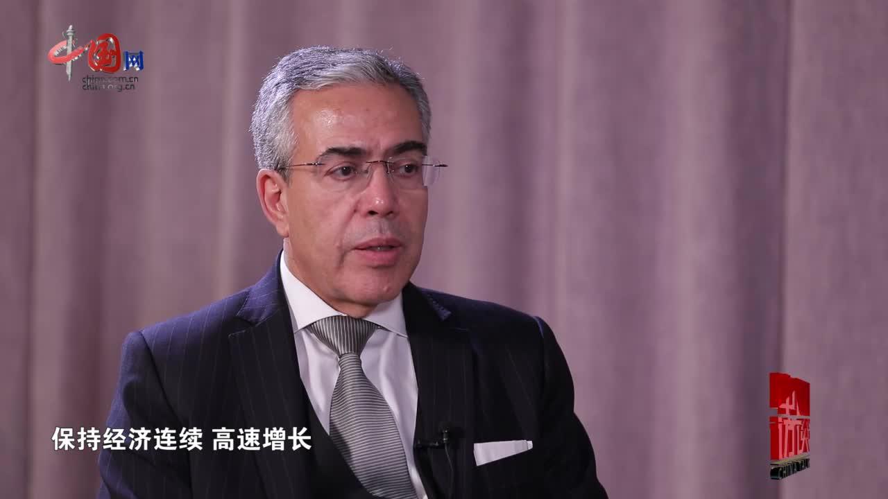 阿尔及利亚驻华大使:改革开放创造了中国奇迹