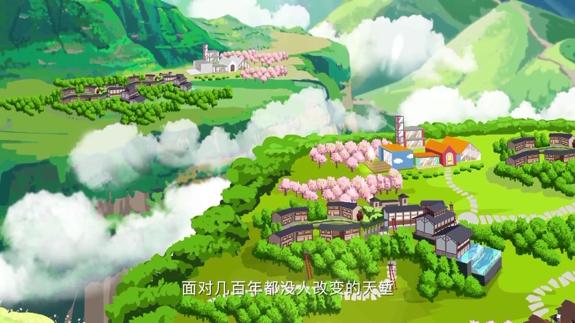 动漫微视频《云端上的幸福》