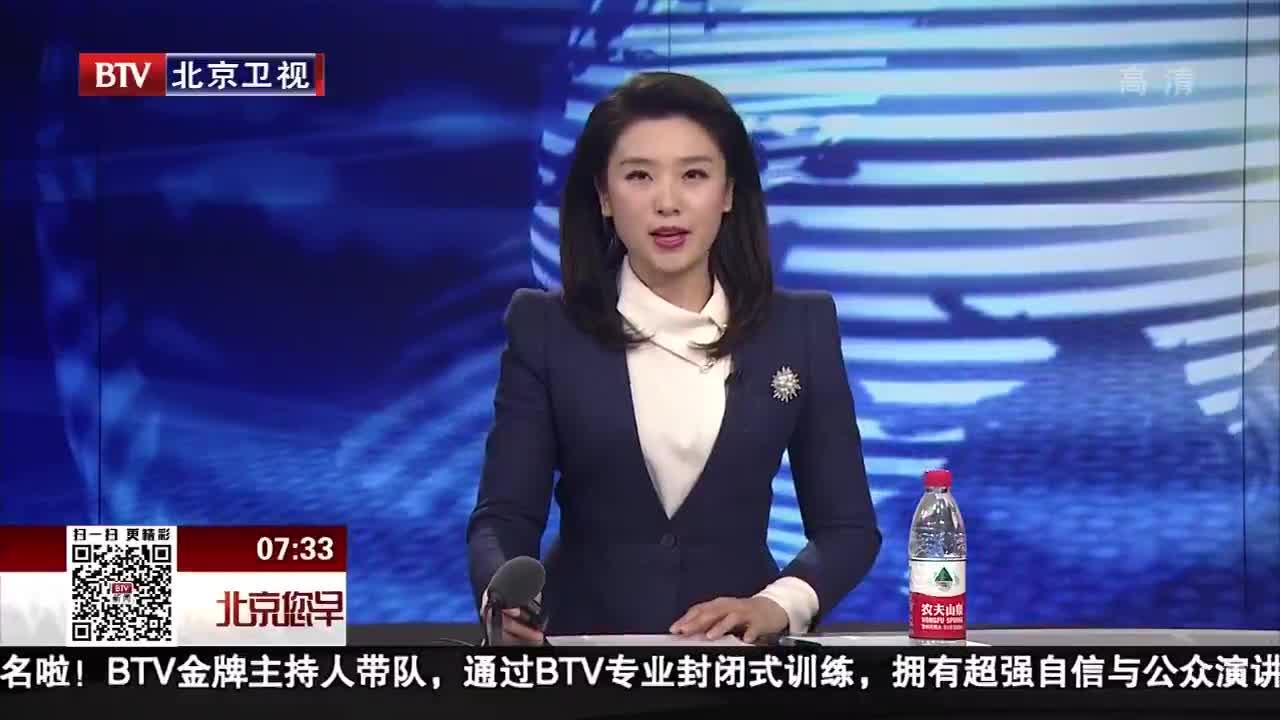 _北京您早_寒潮发威 暴雪来袭 中央气象台发布暴雪橙色预警