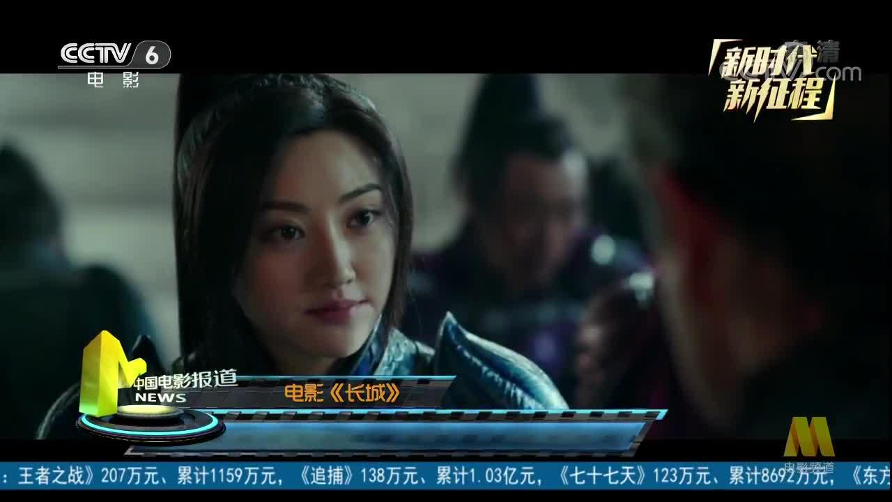 """""""中国电影新力量""""系列访谈 景甜:秉持匠心精神 提升文化自信"""