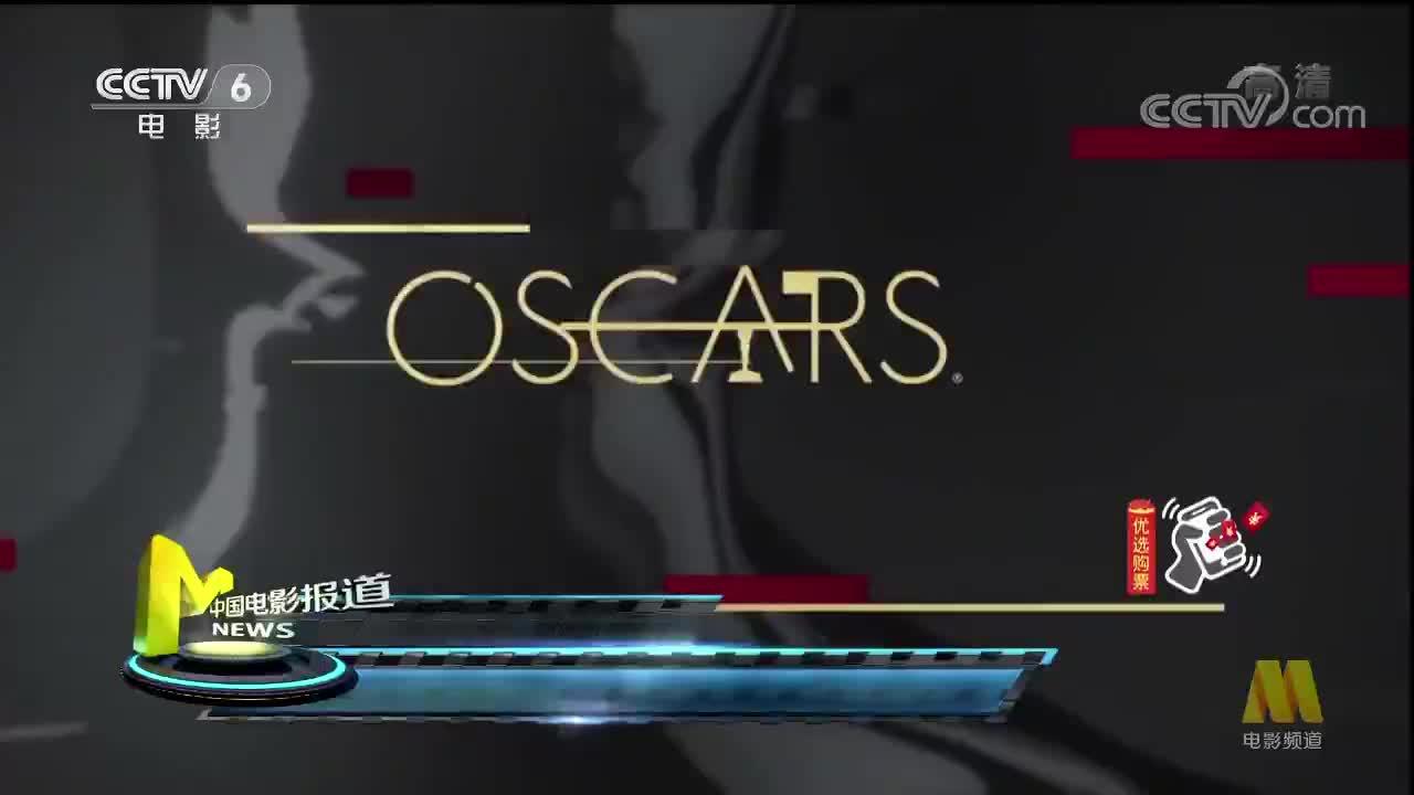 奥斯卡发布官方宣传视频 吉米回归主持颁奖礼