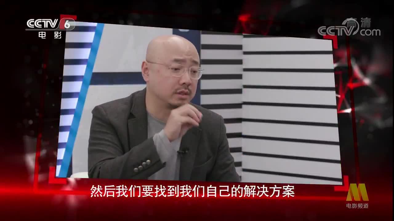 """""""中国电影新力量""""系列访谈录 徐峥:学习世界电影 用心讲好故事"""
